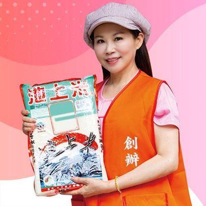 圖片 愛心慈善稻香米