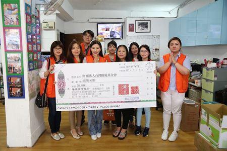 分類圖片 參訪財團法人台灣關愛基金會